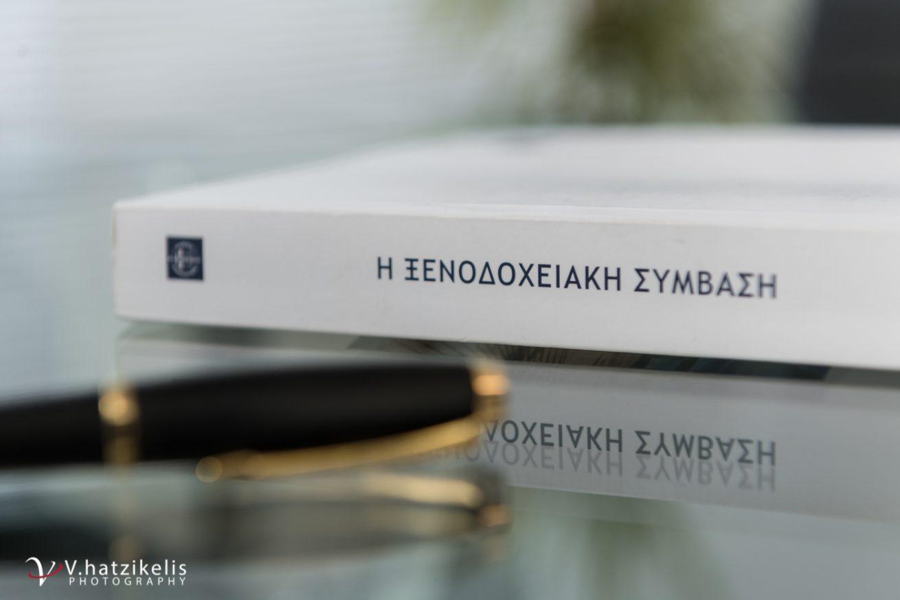 photography v hatzikelis lawyer office sarri-9